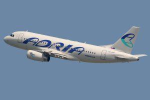 Adria Airways am Flughafen Sarajevo