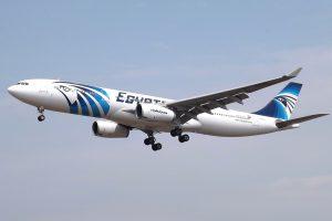 Egypt Air am Flughafen Frankfurt