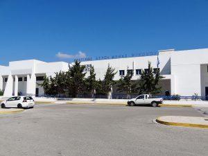 Flughafen Mykonos