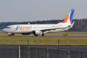 Fly Egypt am Flughafen Frankfurt