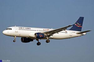 Air Cairo am Flughafen Frankfurt